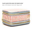 ショッピングリーボック 【SLATE JUNCTION DUO ZIP JEWEL BOX】オレンジアクセサリーボックス