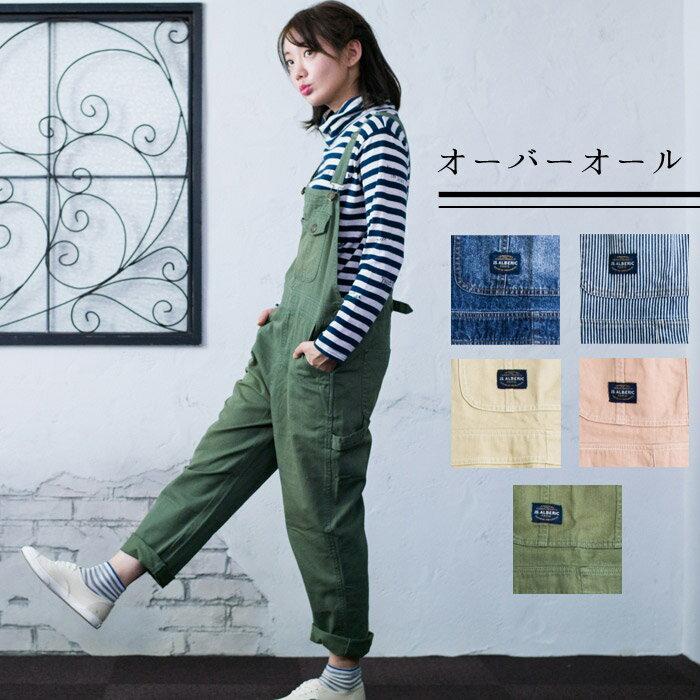 【オーバーオール】レディース/デニム/ゆったり/...の商品画像