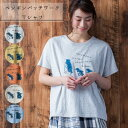 ショッピングひんやり 【ペンギンパッチワークTシャツ】レディース/トップス/Tシャツ/カジュアル/パッチワーク/ペンギン/マリン/ロゴ/綿100%/ゆったり/大人の