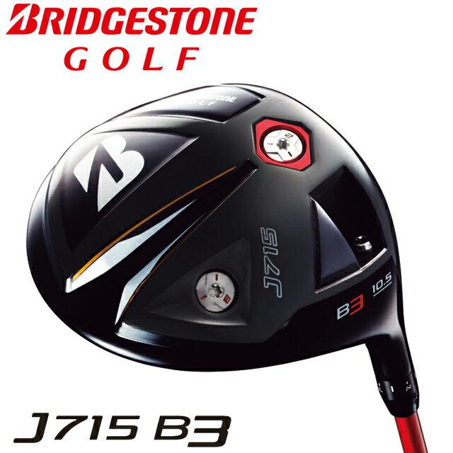 【送料無料】【2014年モデル】BRIDGESTONE GOLF ブリヂストン J715 B3 ドライバー 【Tour AD J15-11W】カーボンシャフト
