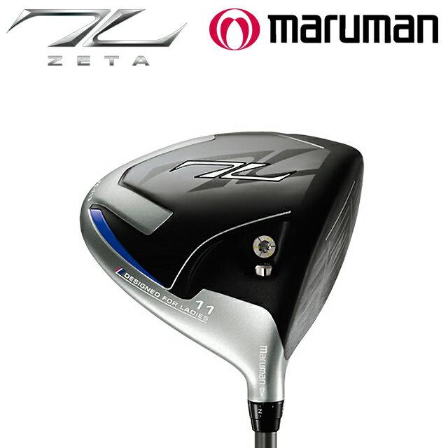【送料無料】 マルマン ZETA ゼータ レディス  ドライバー Z713 LADIES カーボンシャフト