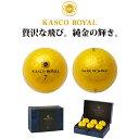 【送料無料】kasco ROYAL2 キャスコ ロイヤル2 ボール 【1ケース 6個入り】