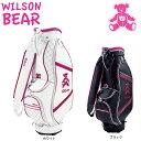 【送料無料】【2016/2017年モデル】 WILSON BERA ウィルソン ベア レディス キャディバッグ BEAR-009