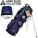 【送料無料】【2016年モデル】ARMY BASE COLLECTION スタンド キャディバッグ アーミーベースコレクション U.S NAVY ABC008S...