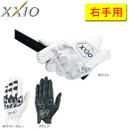 【送料無料 メール便】【右手用】 ダンロップ ZEROブレ テクノロジー XXIO GGG-X008R メンズ グローブ