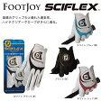 【送料無料 メール便】 FOOTJOY フットジョイ SCIFLEX サイフレックス メンズ グローブ FGSF13