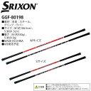 【送料無料】ダンロップ スリクソン SRIXON スイングパートナー2 GGF-80198