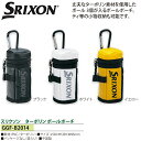 【送料無料 メール便】ダンロップ スリクソン SRIXON ターポリンボールポーチ GGF-B2014