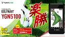 【送料無料】【2016年モデル】YUPITERU GOLF ユピテル ゴルフナビ YGN5100 (P)