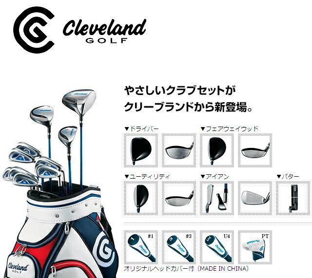 【送料無料】 クリーブランド Cleveland CG BOX SET キャディバッグ付 CGBOX ボックス フルセット 日本仕様 宫崎すみこ