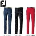 【送料無料】 【2016年モデル】 FOOTJOY フットジョイ ペイズリーパンツ FJ-F16-P55