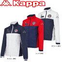 【送料無料】【2016年モデル】 KAPPA GOLF カッパ ゴルフ メンズ 長袖ブルゾン KG652OT43