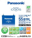 [collect on delivery fee free of charge] [free shipping] is Panasonic N-55B19L /C4 caos [NEW! chaos] [card OK] [PC deferred payment OK]
