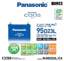 [collect on delivery fee free of charge] [free shipping] is Panasonic N-95D23L/C4 caos [NEW! chaos] [card OK] [PC deferred payment OK]