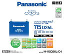 [collect on delivery fee free of charge] [free shipping] is Panasonic N-115D26L/C4 caos [NEW! chaos] [card OK] [PC deferred payment OK]