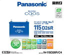 [collect on delivery fee free of charge] [free shipping] is Panasonic N-115D26R/C4 caos [NEW! chaos] [card OK] [PC deferred payment OK]