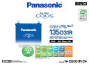 [collect on delivery fee free of charge] [free shipping] is Panasonic N-135D31R/C4caos [NEW! chaos] [card OK] [PC deferred payment OK]