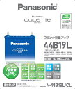 [collect on delivery fee free of charge] [free shipping] is Panasonic N-44B19L/CL [NEW chaos light CL] [card OK] [PC deferred payment OK]