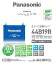 [collect on delivery fee free of charge] [free shipping] is Panasonic N-44B19R/CL [NEW chaos light CL] [card OK] [PC deferred payment OK]