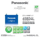 [collect on delivery fee free of charge] [free shipping] is Panasonic N-65B24L/CL [NEW chaos light CL] [card OK] [PC deferred payment OK]