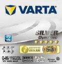 VARTA Silver Q-85/115D23L バルタ シルバー 国産車用【代引手数料無料】