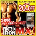 筋肉 サプリ トレーニング プロテイン HMB サプリメント...