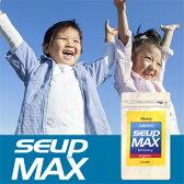 カルシウム サプリメント 子供 ジュニア プロテイン サプリ アルギニン ボーンペップ 卵黄ペプチド 粉末 パウダー SEUP MAX(セアップマックス) 送料無料