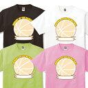 バスケットボール部の寄せ書き色紙Tシャツ【送料無料】