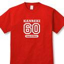 【還暦お祝い 赤いちゃんちゃんこTシャツ】「還暦 アメカジ風」RED 送料無料