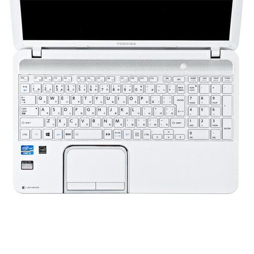 【アウトレット】 【サンワサプライ】dynabook T552キーボードカバー out-FA-NDYT552