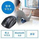 マウス Bluetooth エアマウス 空中マウス ジャイロセンサー 小型マウス プレゼンマウス カウント切り替え iPad iPhone ブラック 400-MA..