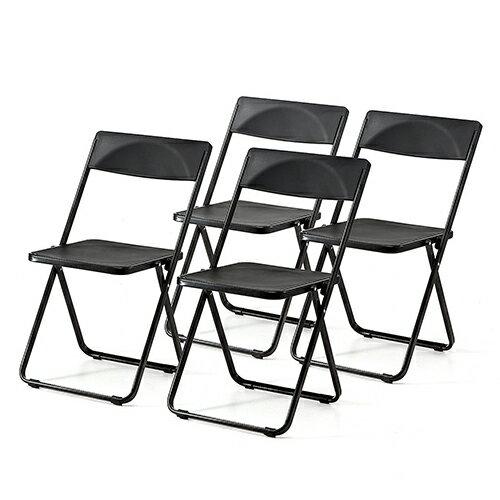 サンワダイレクト 折りたたみ椅子