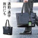 ビジネス トートバッグ 合皮 A4収納 メンズ レディース 大きめ ネイビー 200-BAG153NV サンワサプライ