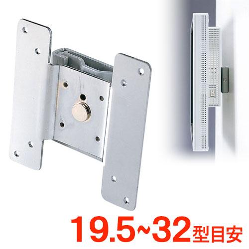 【わけあり新品】壁面取付タイプの液晶モニタアーム サンワサプライ CR-LA301