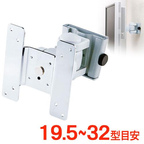 【わけあり新品】壁面取付け型液晶モニタアーム サンワサプライ CR-LA303