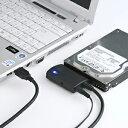 【わけあり新品】SATA-USB3.0変換ケーブル(HDD&SSD対応) サンワサプライ USB-CVIDE3