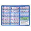 A4マウスパッド ローマ字変換表 ブルー MPD-OP17RA4BL サンワサプライ