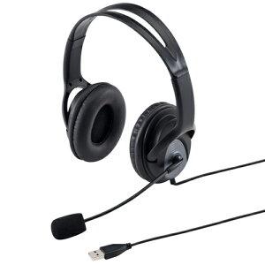 【訳あり 新品】USBヘッドセット(ブラック) サンワサプライ MM-HSUSB17BK