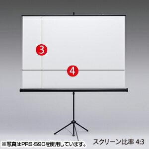 【訳あり 新品】プロジェクタースクリーン(三脚...の紹介画像3