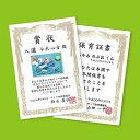 【訳あり 新品】インクジェット手作り賞状用紙(A5・縦・20枚入り) JP-SHA5TN サンワサプライ ※箱にキズ、汚れあり