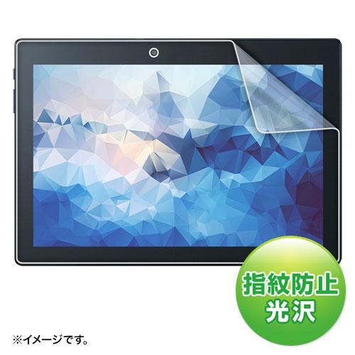 【訳あり 新品】液晶保護フィルム(NEC LAVIE Tab E 10.1型 TE510/BAL用・指紋防止光沢) LCD-LTE10KFP サンワサプライ ※箱にキズ、汚れあり