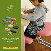【送料無料】【あす楽】 S字チェア BC-1000 【学習椅子】【子供用イス】【学習チェア】【姿勢矯正チェア】【大人まで使えます】【ファースト家具】