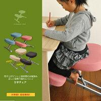 【送料無料】S字チェアBC-1000【学習椅子】【子供用イス】【学習チェア】【姿勢矯正チェア】【大人まで使えます】