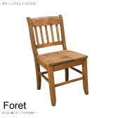 【送料無料】 ダイニングチェア CFS-510 【ダイニングチェア】【チェア】【木製チェア】【カントリー調】【フォレシリーズ】