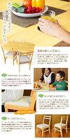 【送料無料】ダイニング5点セットK-DTS-1275【テーブルセット】【ダイニングセット】【テーブル&チェアセット】