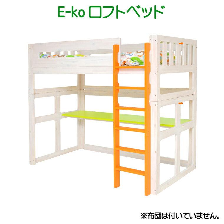 ... 子供用寝具】【子供用ベッド : 子供用世界地図 : 世界地図