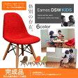 【組立不要完成品】【送料無料】 イームズキッズチェア(布張り) ESK-001 【リプロダクト品】【Eames】【イームズチェア】【子供椅子】【チャイルドチェア】【子供用家具】【予約】