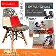 【組立不要完成品】【送料無料】 イームズキッズチェア(パッチワーク) ESKP-001 【リプロダクト品】【Eames】【イームズチェア】【子供椅子】【チャイルドチェア】【子供用家具】