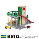 玩具 - 【◆】【びっくり特典あり】【送料無料】 パーキンガレージ 33204 おもちゃ レール 車両 車 セット 追加パーツ ブリオ
