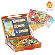 【送料無料】マグネット知育玩具ABC(いろんな名前) 【アルファベット学習】【知育玩具】【教育玩具】【おもちゃ】【英語学習】【予約】